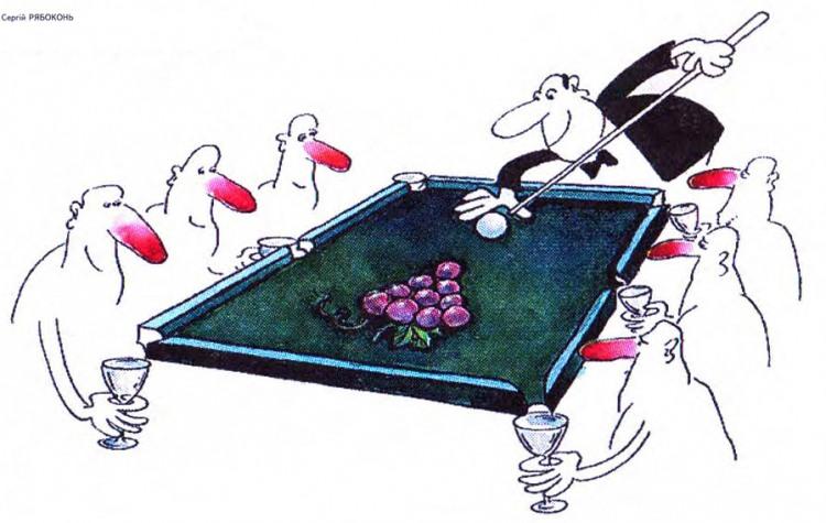 Малюнок  про більярд, виноград журнал перець