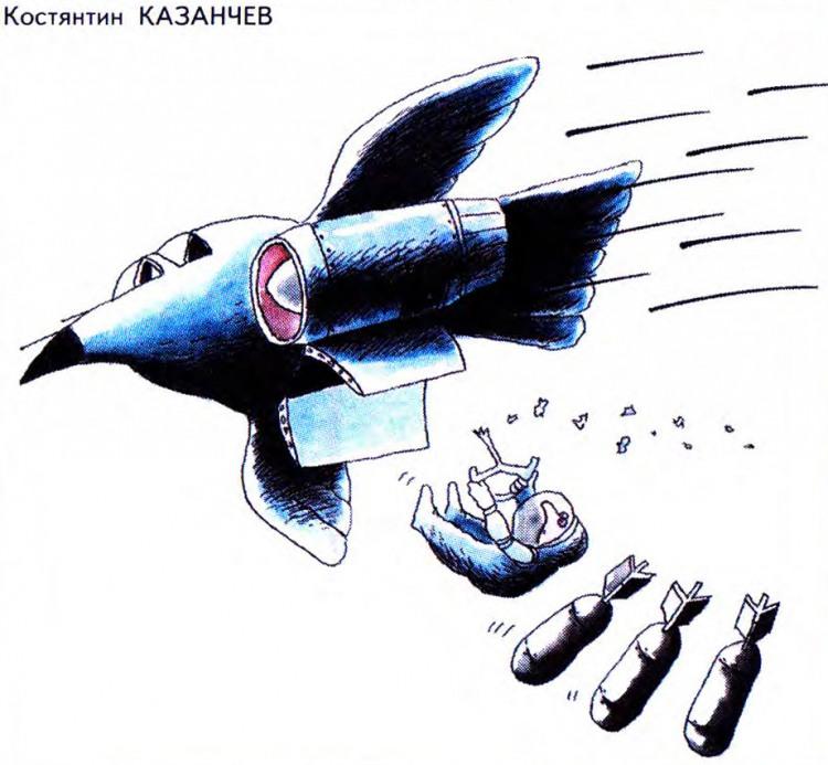 Малюнок  про літаки, бомбу журнал перець