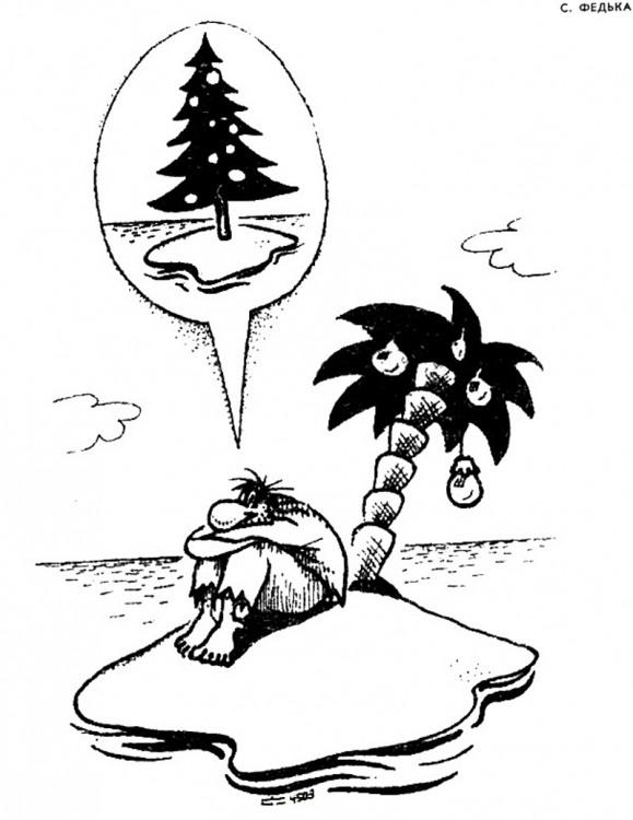 Малюнок  про безлюдний острів, ялинку, новий рік журнал перець