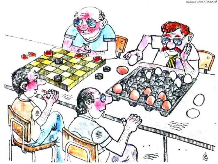 Малюнок  про шахи, яйця журнал перець