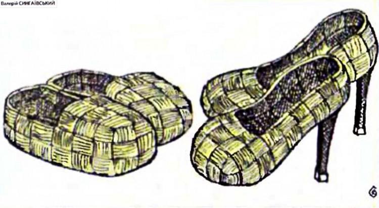 Малюнок  про личаки, взуття журнал перець
