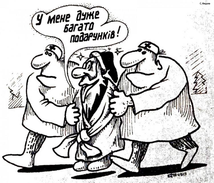 Малюнок  про діда мороза, санітарів журнал перець