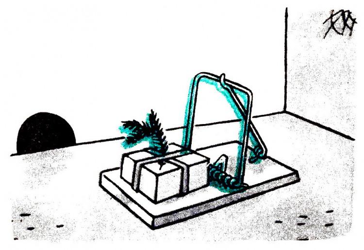 Малюнок  про мишоловку, подарунки, новий рік журнал перець