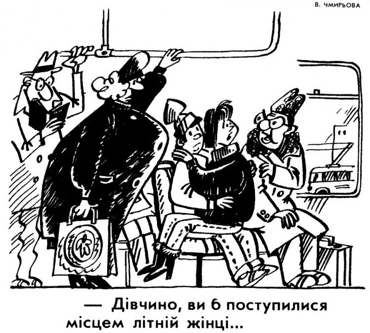 Малюнок  про автобус, місце журнал перець