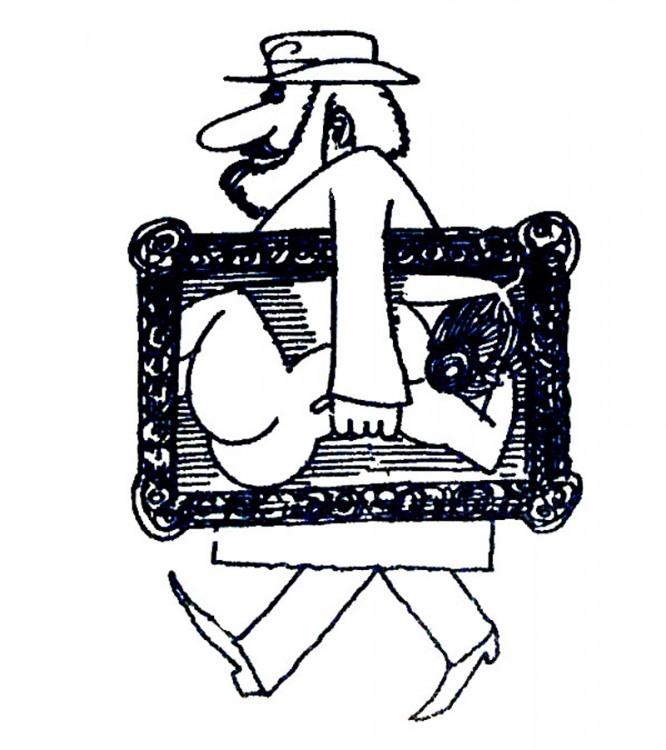 Малюнок  про картини, вульгарний журнал перець