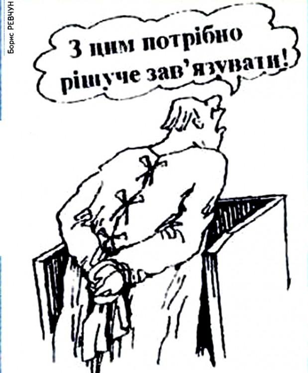 Малюнок  про божевільних, ораторів журнал перець