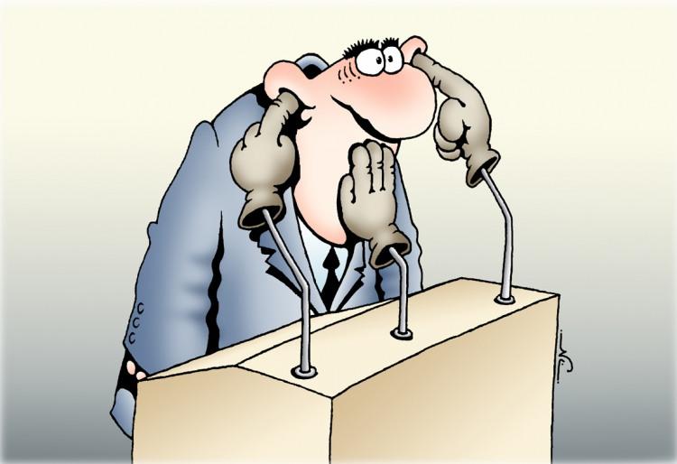 Малюнок  про ораторів