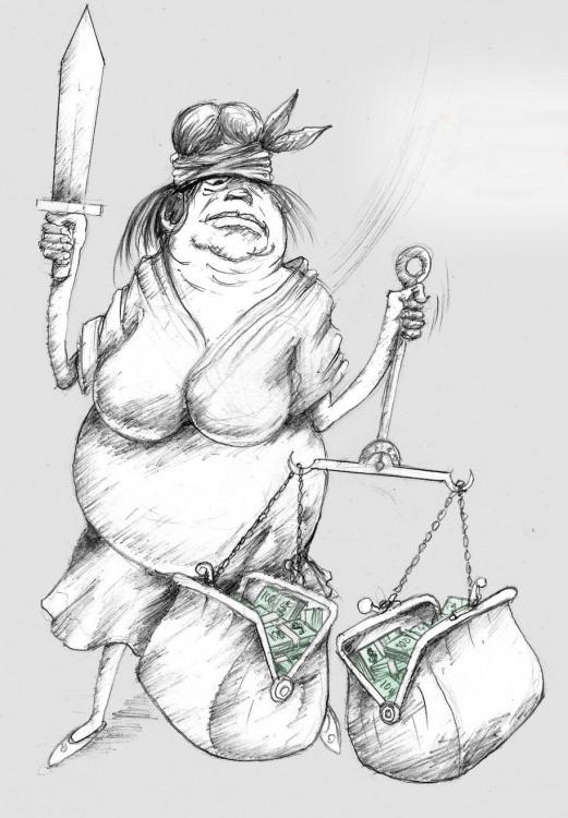 Малюнок  про феміду та гроші