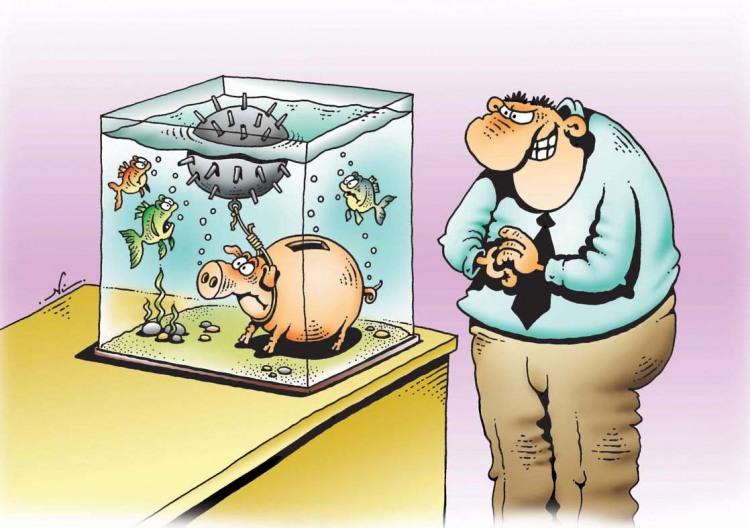 Малюнок  про скарбничку, міни та акваріум