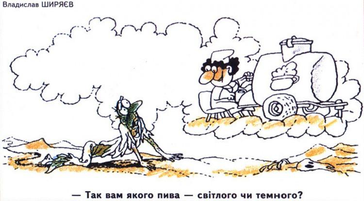Малюнок  про міраж, пустелю, пиво журнал перець