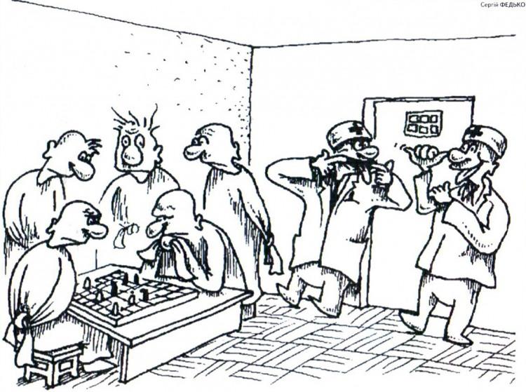 Малюнок  про божевільних, санітарів, шахістів журнал перець