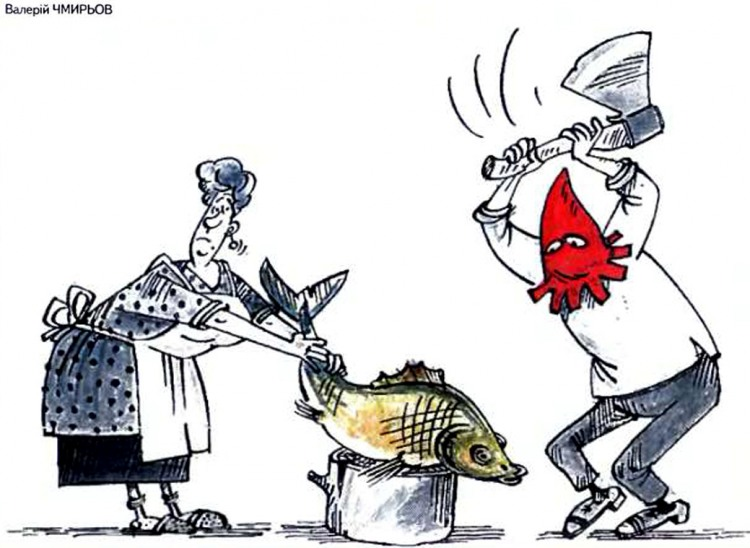 Малюнок  про ката, рибу, страту журнал перець