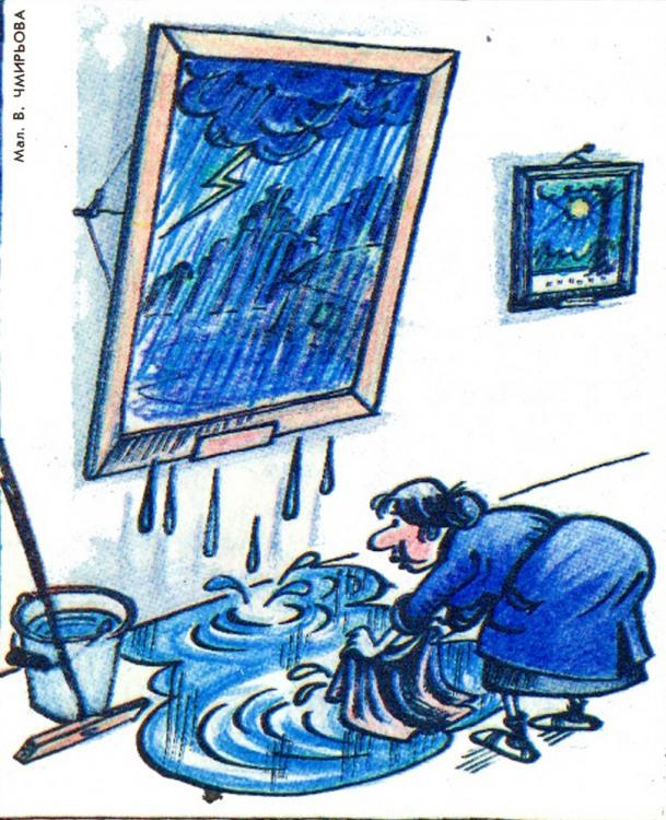 Малюнок  про картини, дощ, прибиральниць журнал перець