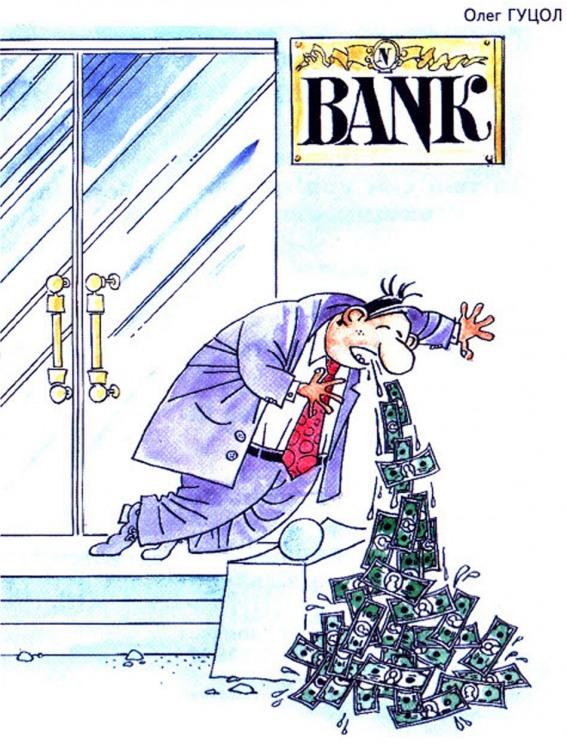 Малюнок  про блювоту, банк, гроші, огидний журнал перець