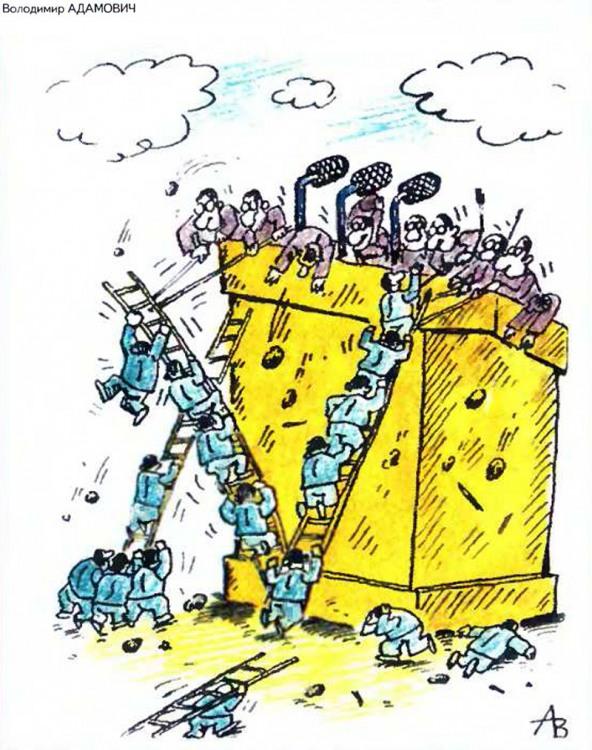 Малюнок  про політиків, трибуну, ораторів журнал перець