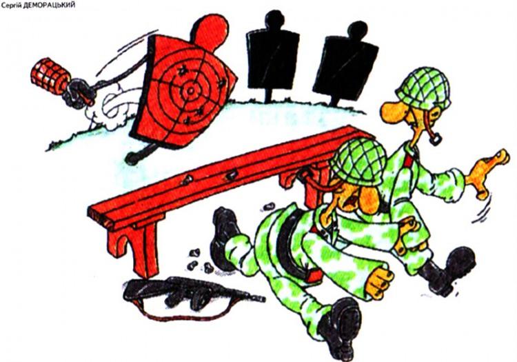 Малюнок  про мішень, гранату, військових журнал перець