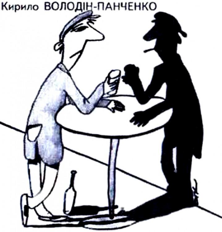 Малюнок  про тінь, п'яних журнал перець