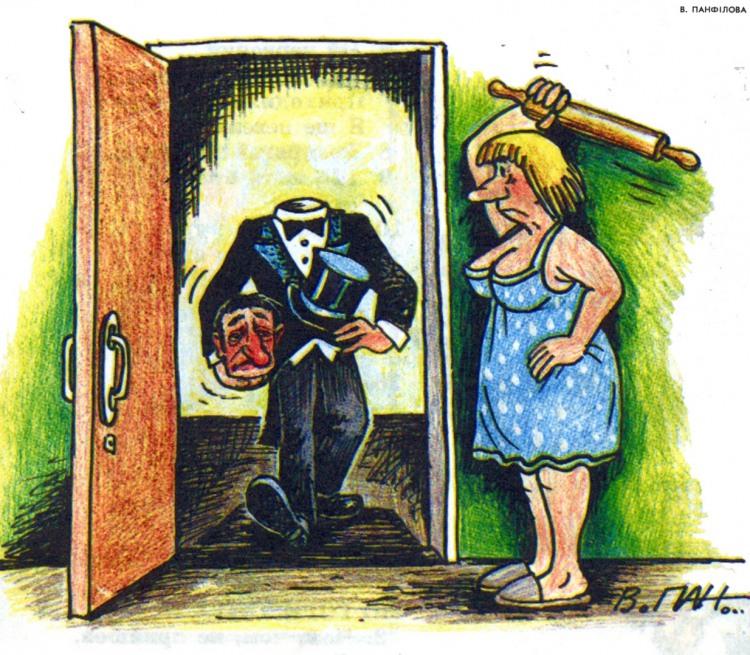 Малюнок  про фокусника, чоловіка, дружину, качалку журнал перець