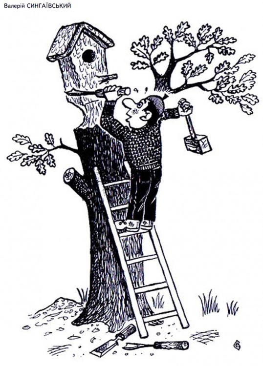 Малюнок  про шпаківню журнал перець