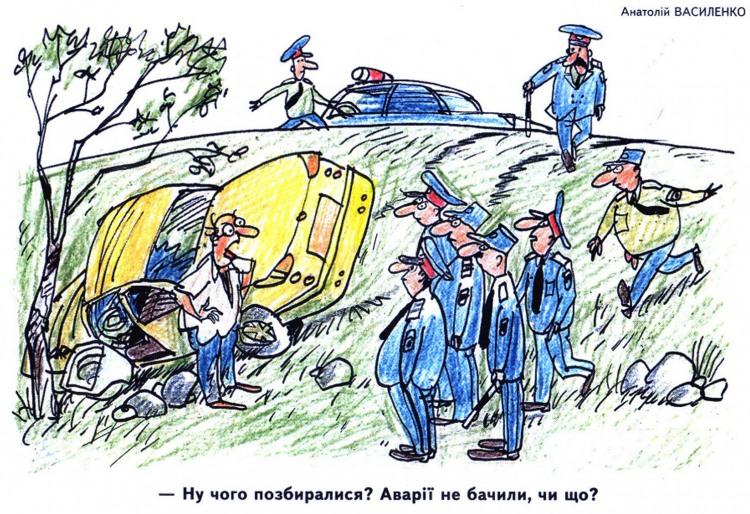 Малюнок  про дтп журнал перець