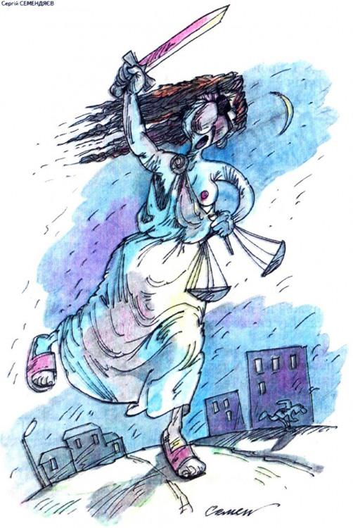Малюнок  про феміду, вульгарний, чорний журнал перець
