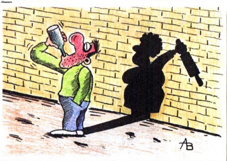 Малюнок  про чоловіка, дружину, пляшку, качалку, тінь журнал перець