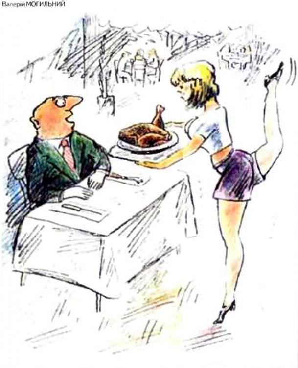 Малюнок  про офіціантів, балерин журнал перець