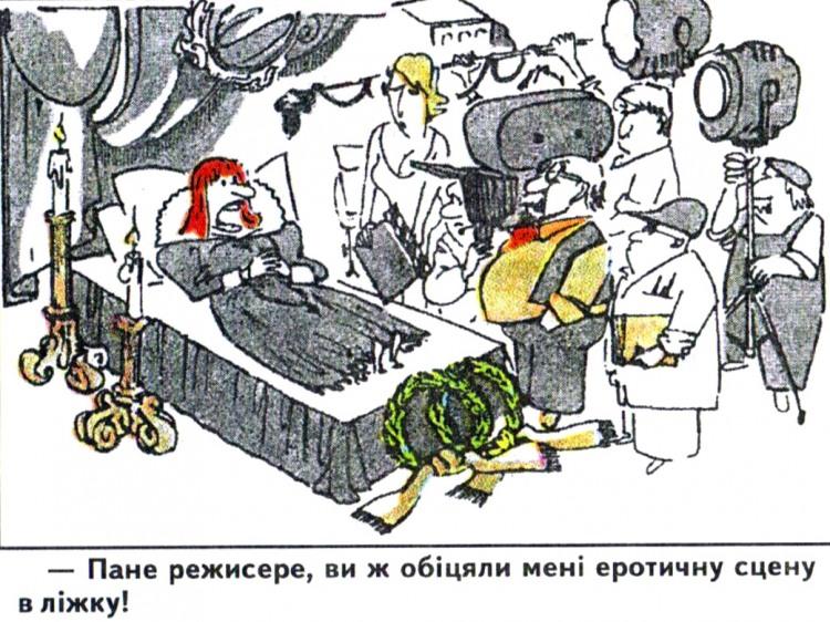 Малюнок  про режисера, чорний журнал перець