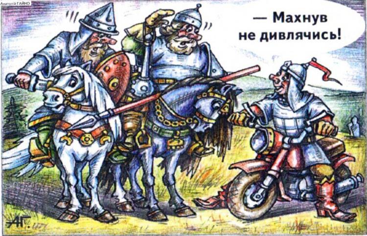 Малюнок  про богатирів, мотоцикл журнал перець