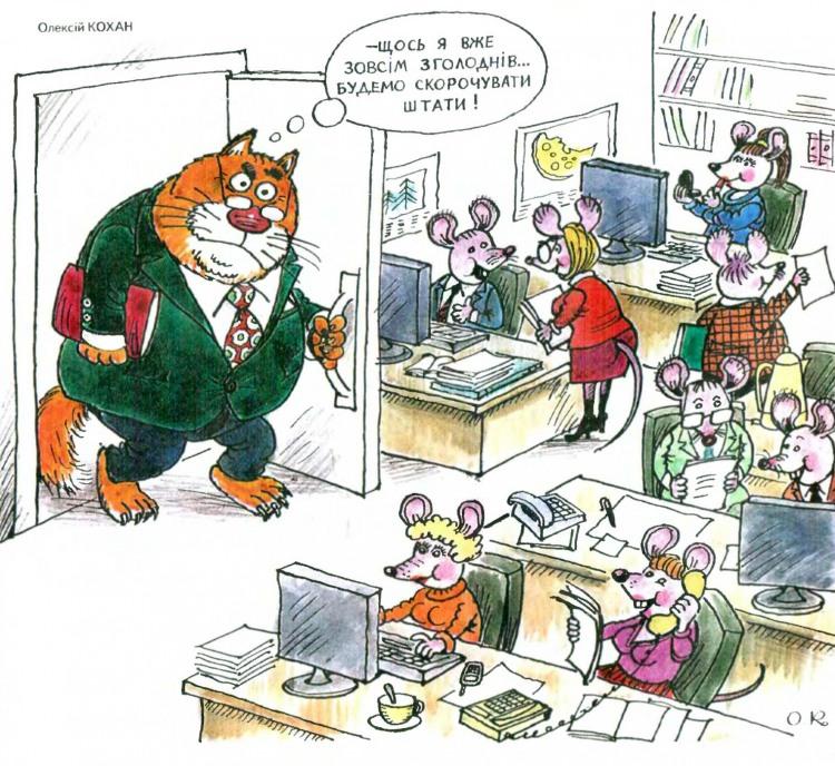 Малюнок  про котів, мишей, голод журнал перець