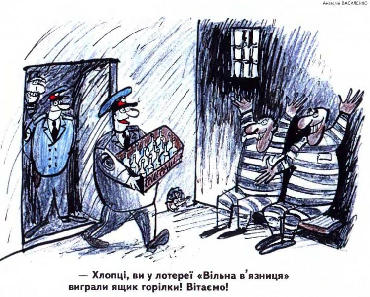 Малюнок  про в'язницю, арештантів, горілку журнал перець