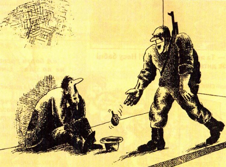 Малюнок  про військових, жебраків, гранату журнал перець