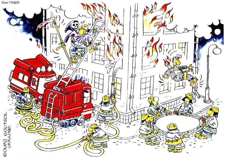 Малюнок  про пожежу, пожежних, смерть, чорний журнал перець