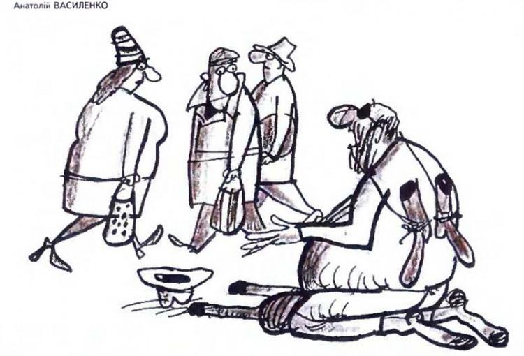 Малюнок  про жебраків, шахраїв журнал перець