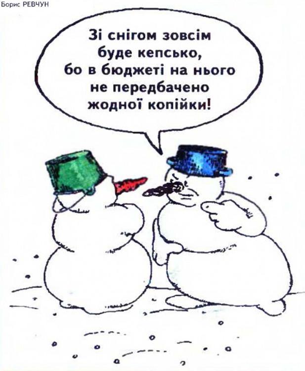 Малюнок  про сніговика, сніг, бюджет журнал перець