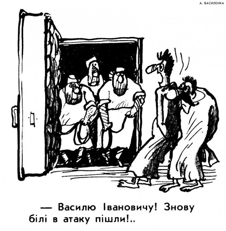 Малюнок  про чапаєва, божевільних журнал перець