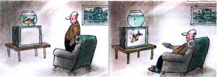 Малюнок  про акваріум, телевізор, рибу журнал перець