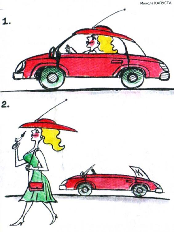 Малюнок  про жінок за кермом, капелюх журнал перець