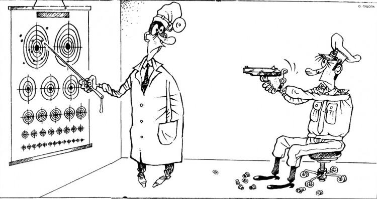 Малюнок  про офтальмологів, мішень, військових, стрілянину журнал перець
