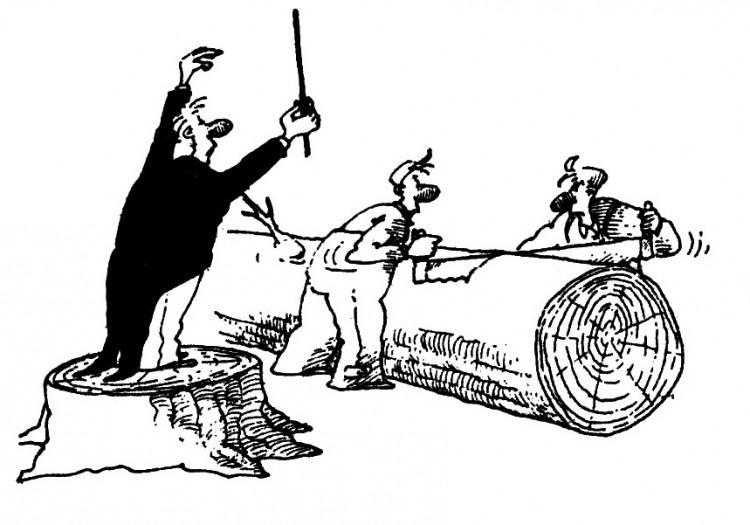 Малюнок  про диригентів, дрова журнал перець