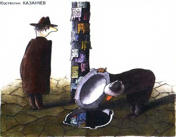 Малюнок  про стовп, оголошення журнал перець