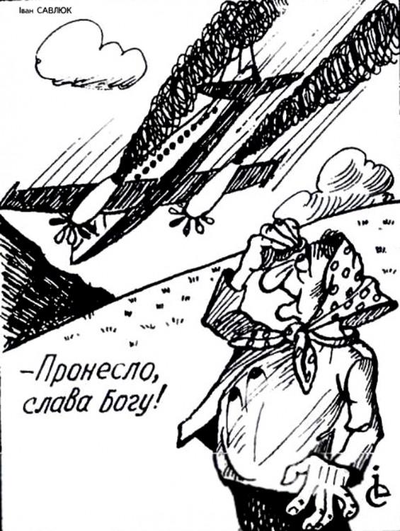 Малюнок  про літаки, катастрофу, чорний журнал перець