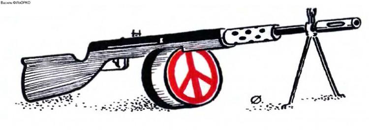 Малюнок  про зброю, мир, цинічний журнал перець