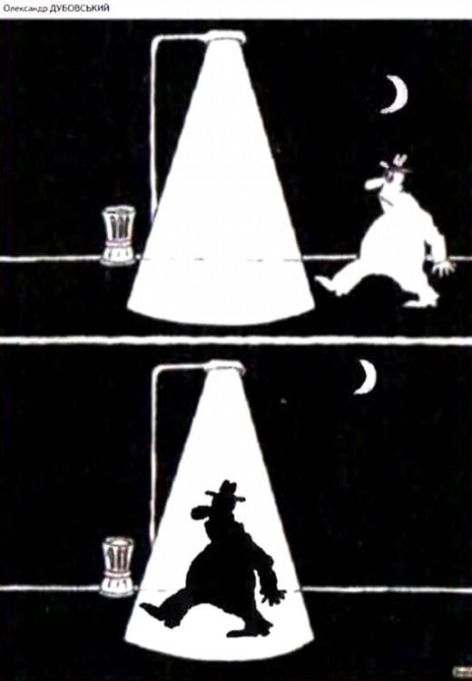 Малюнок  про тінь, світло журнал перець