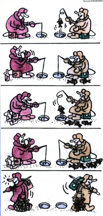 Малюнок  про рибалок, алкоглоль, риболовлю журнал перець