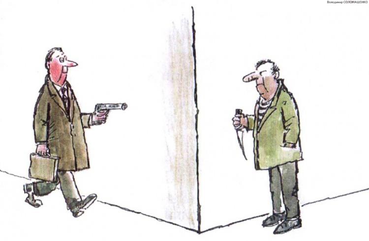 Малюнок  про пограбування, зброю журнал перець