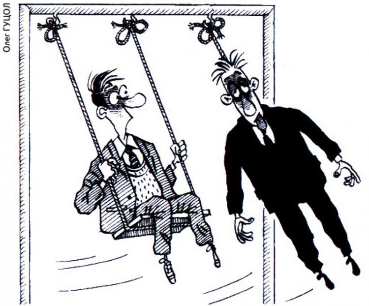 Малюнок  про гойдалку, самогубство, чорний журнал перець