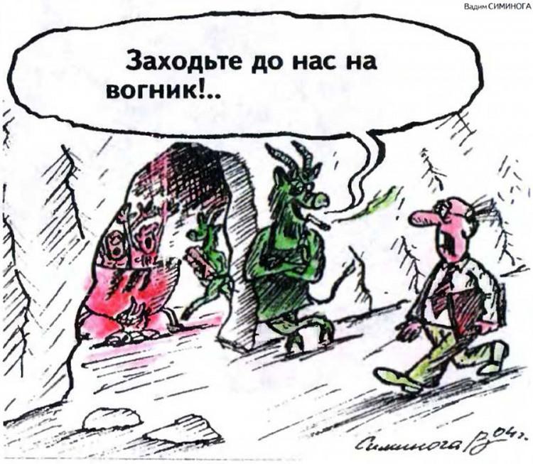 Малюнок  про пекло, чорта, запрошення журнал перець