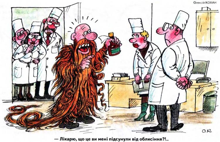 Малюнок  про лисих, волосся, лікарів журнал перець
