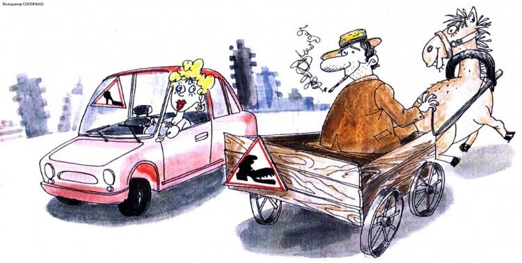 Малюнок  про дорожні знаки журнал перець